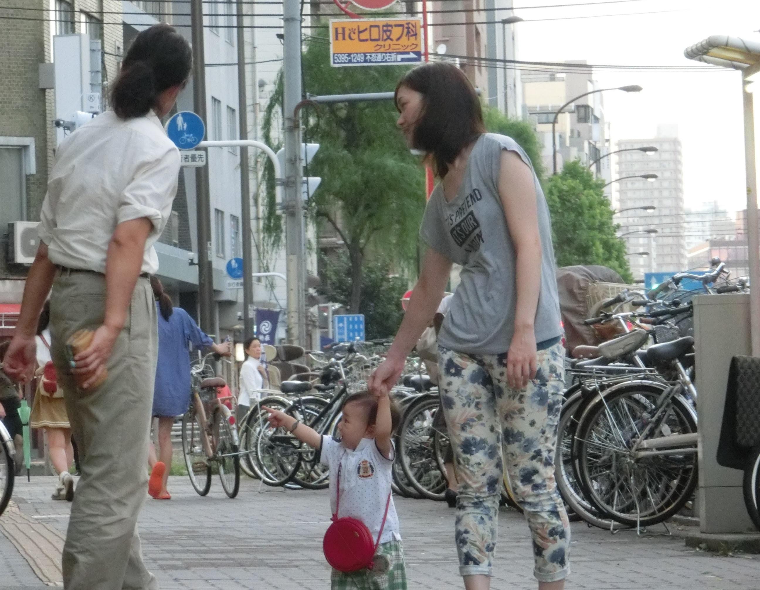 文京子育て不動産